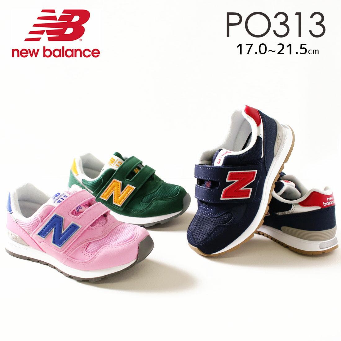 new balance po313