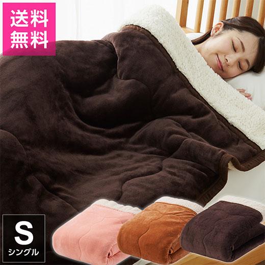 あったかフランネル&ボアお買得3層毛布