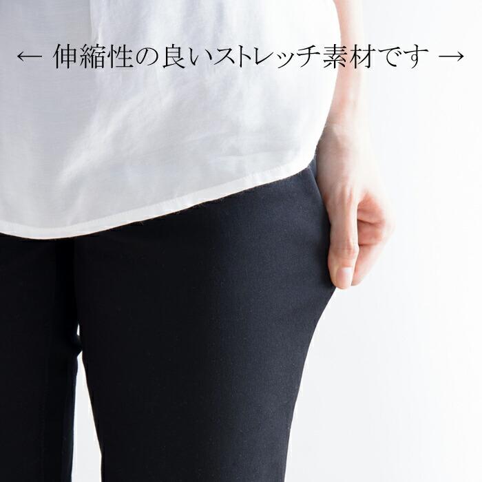 スキニーフィットストレートパンツ レディース ファッション ボトムス