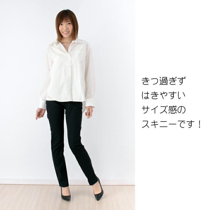 スキニー パンツ ボトムス レディース ファッション