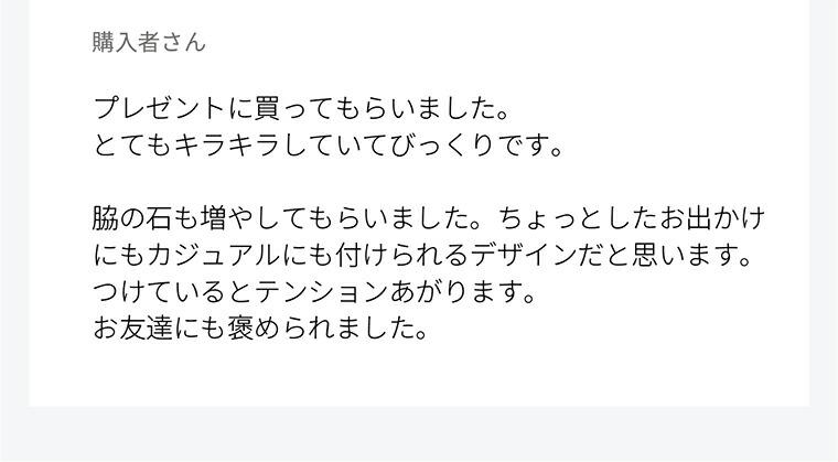 04_03_レビュー-03