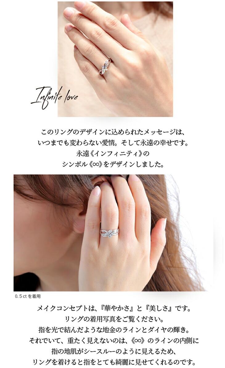05_02_ストーリー-02