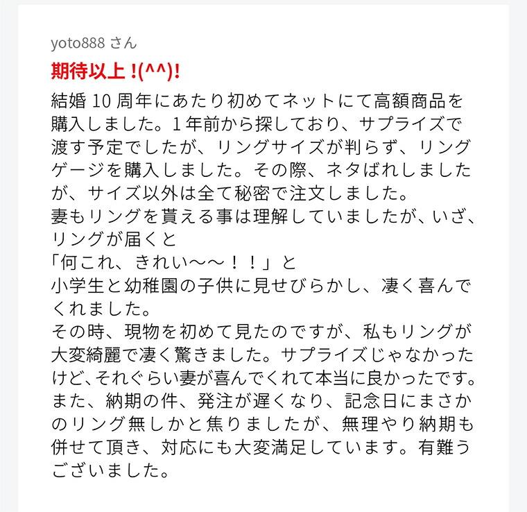 04_01_レビュー-01