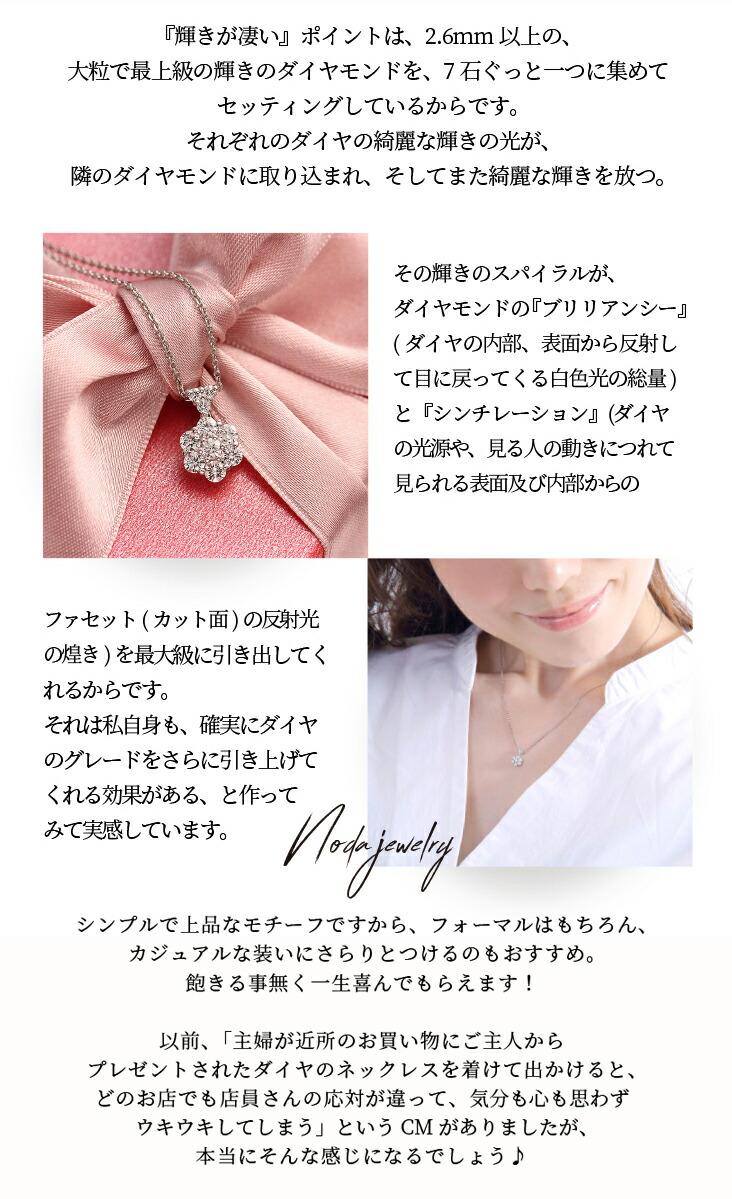 05_03_ストーリー-03
