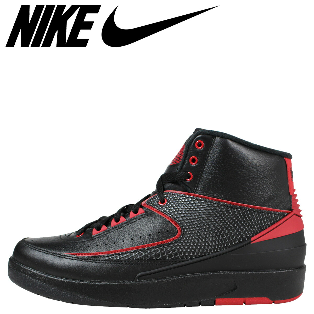 sneakers for cheap 5a991 17867 Product Information