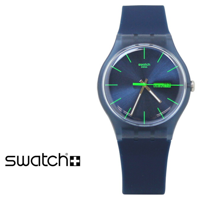 marketing strategy for swatch original watches in vietnam Swot analysis, pest analysis, 4p marketing mix, company analysis and  competitor analysis  swatch group have various watch product lines, such as  omega for luxury  mission - target market - targeting strategy - positioning 14   swatch originals, swatch irony, swatch skin, swatch beat, swatch.