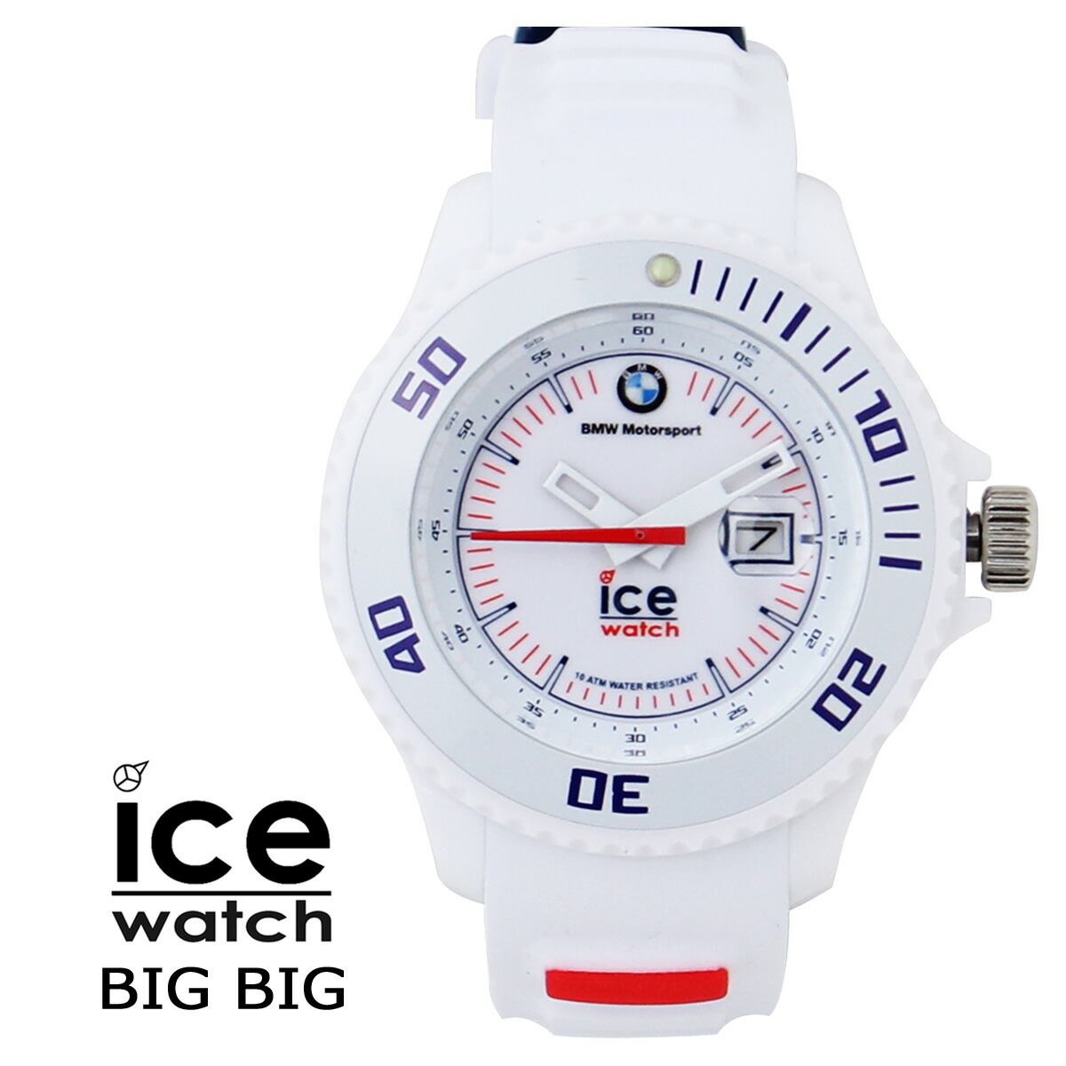 ztn-ice150711-01-a.jpg