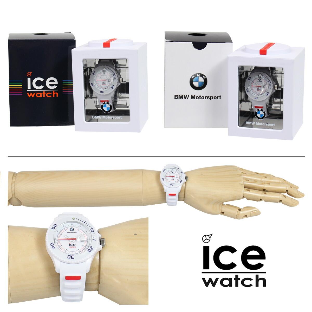 ztn-ice150711-01-c.jpg