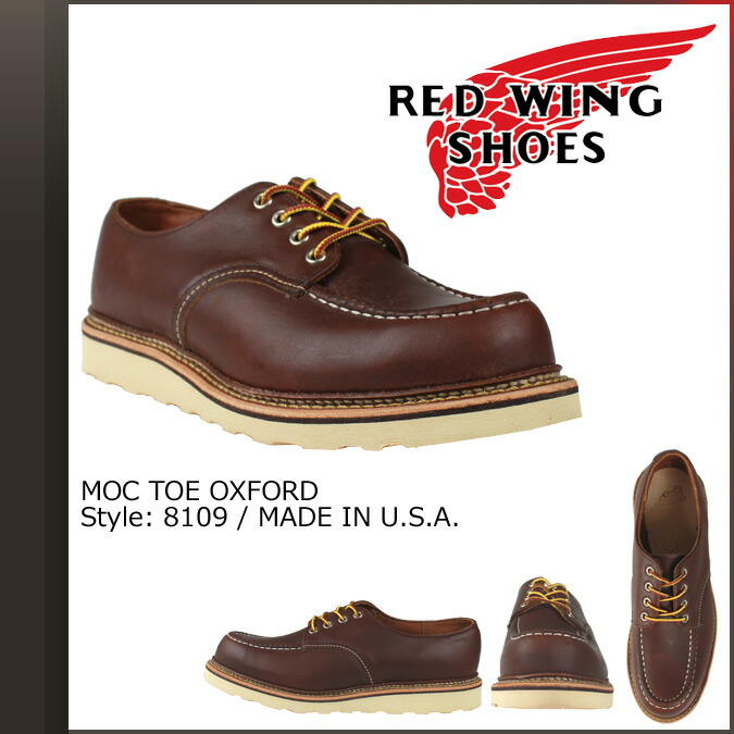 b599aa7005 ALLSPORTS  Redwing RED WING boots Oxford 8109 Moc Toe Work Oxford D ...