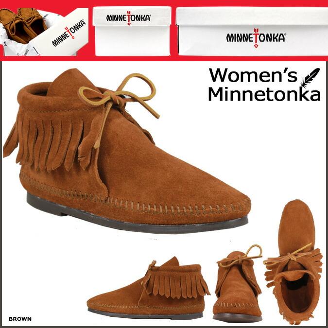 Womens Minnetonka Women's Classic Fringe Hard Sole Boot Your Best Choose Size 37