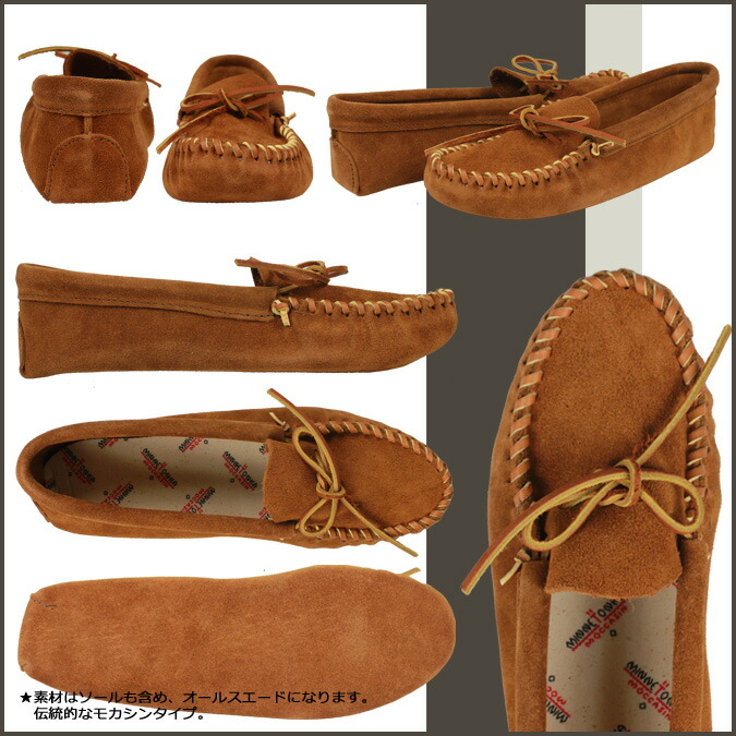 c814fa2ae75 Mens Soft Sole Moccasin Boots - Best Picture Of Boot Imageco.Org