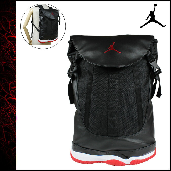 1a988784ca7ad9 nike air jordan bags singapore nike air jordan mini backpack nike air jordan  mini backpack .