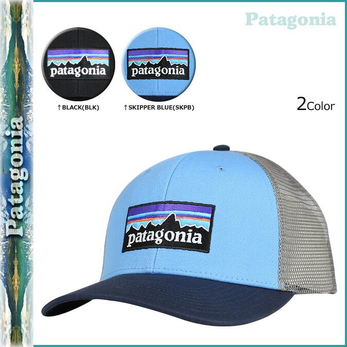 patagonia p6 trucker hat black lopro hut snap cap style baseball rei
