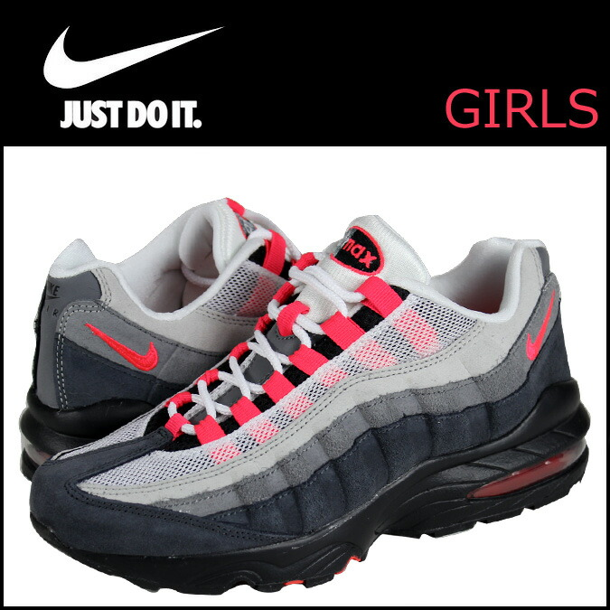 best website 18474 df7fc air max 95 girls