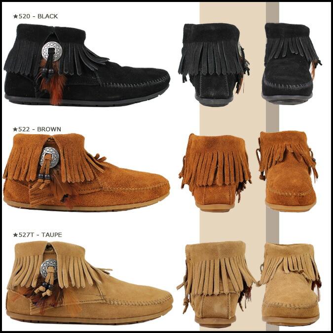Minnetonka Concho/Feather Side Zip Boot doLiYf0vKJ