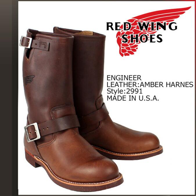 Wings Shoes Men