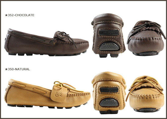16e24b7085c Minnetonka MINNETONKA Moose Hyde driving moccasins MOOSEHIDE DRIVING MOC  leather women s