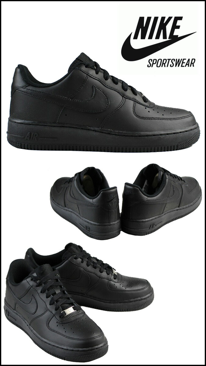 black air forces for girls