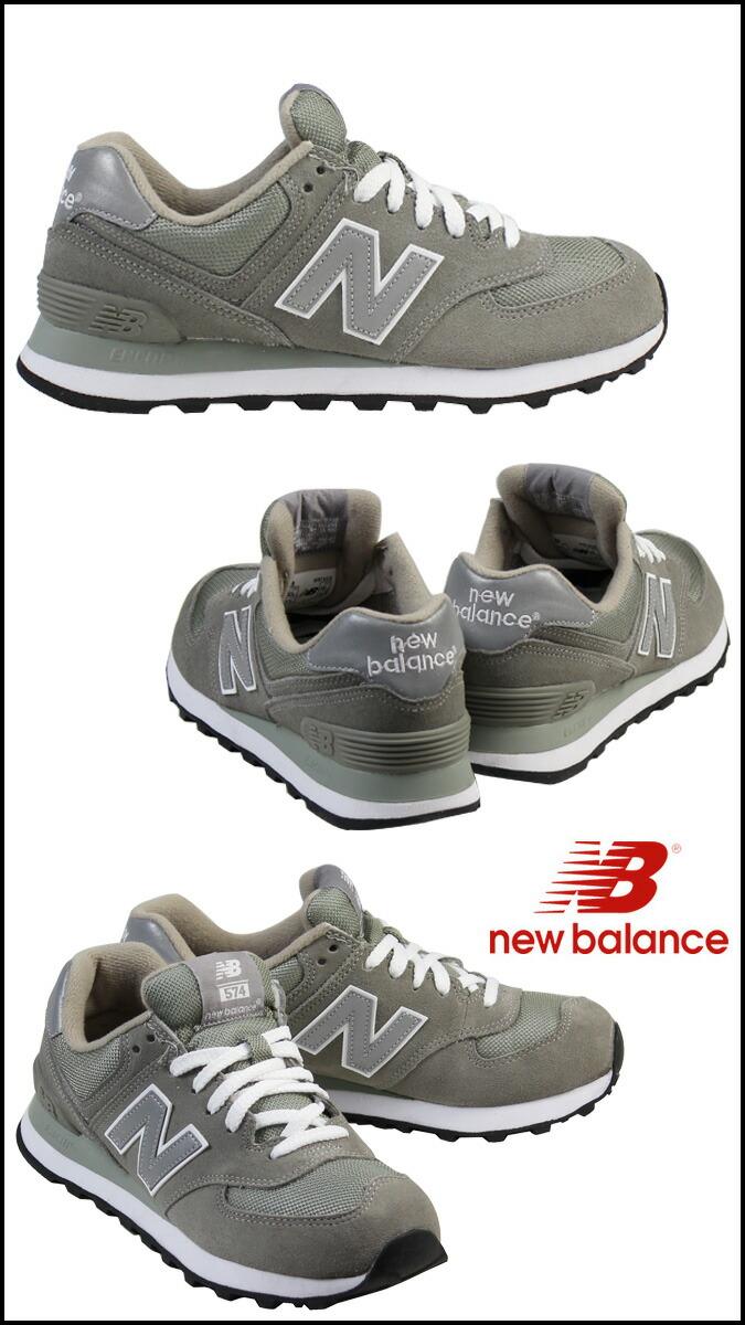 new balance 574 gs prezzo
