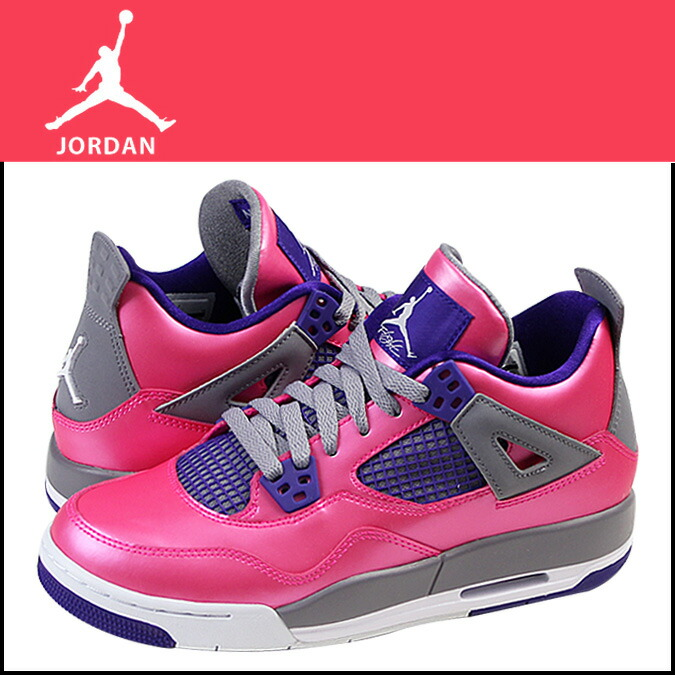 ALLSPORTS | Rakuten Global Market: 4 nike NIKE GIRLS AIR JORDAN