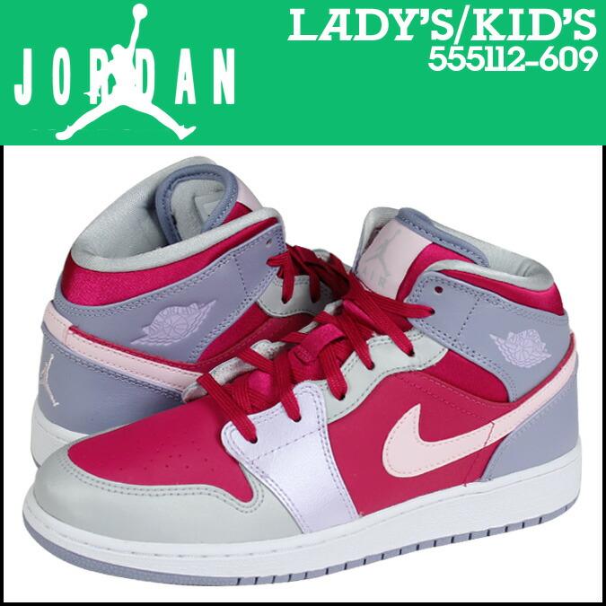 info for cf0f9 c8838 Image is loading Junior-Girls-Nike-Air-Jordan-1-Flight ...