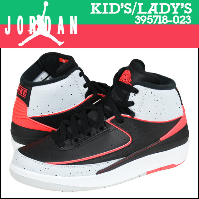 ... the sole air cushion technology company and the Jordan as the series  name means that collaboration with NBA player Michael Jordan. 04b62af671