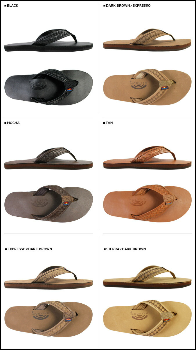 Allsports Rakuten Global Market 6 Color Rainbow Sandals
