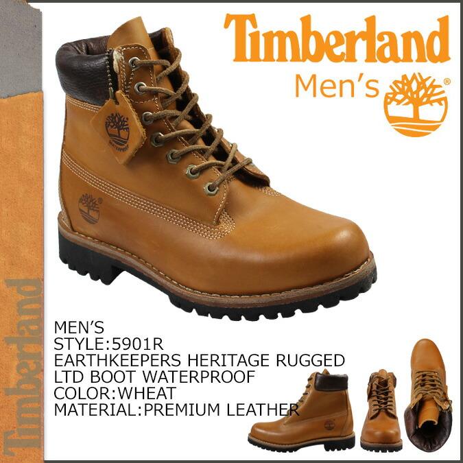 timberland earthkeeper heritage