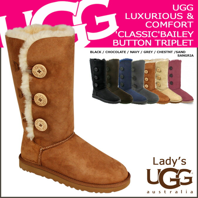 ugg 1873 bailey button