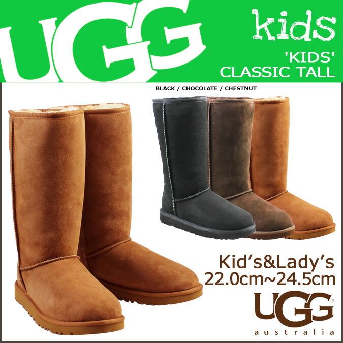 Ugg: Kids Classic Tall (Chestnut) The kid's UGG® Classic