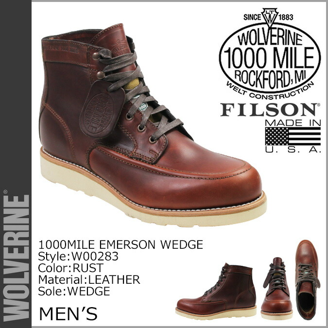 ad143b7b9b2 WOLVERINE×FILSON Wolverine 1000 mile Emerson wedge [last] 1000 MILE EMERSON  WEDGE leather mens boots BOOTS Filson W00283 [4 / 5 new in stock] ...