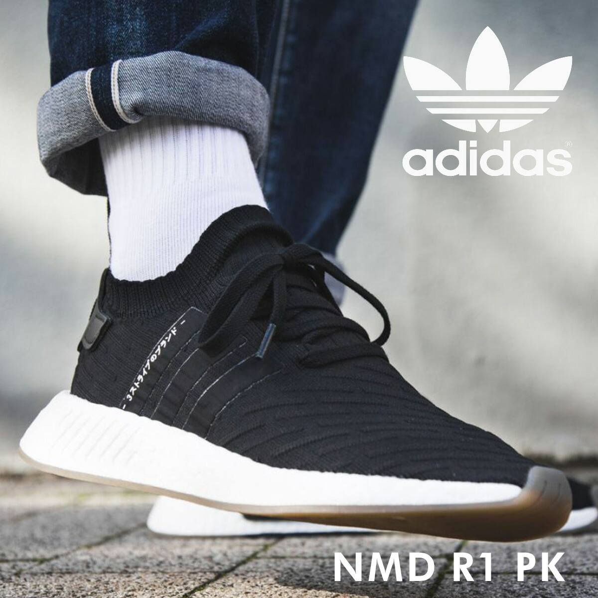competitive price 4fb7f 3946c adidas originals NMD R1 PK Adidas sneakers nomad men BY9696 shoes black  [10/28 Shinnyu load] [1710]