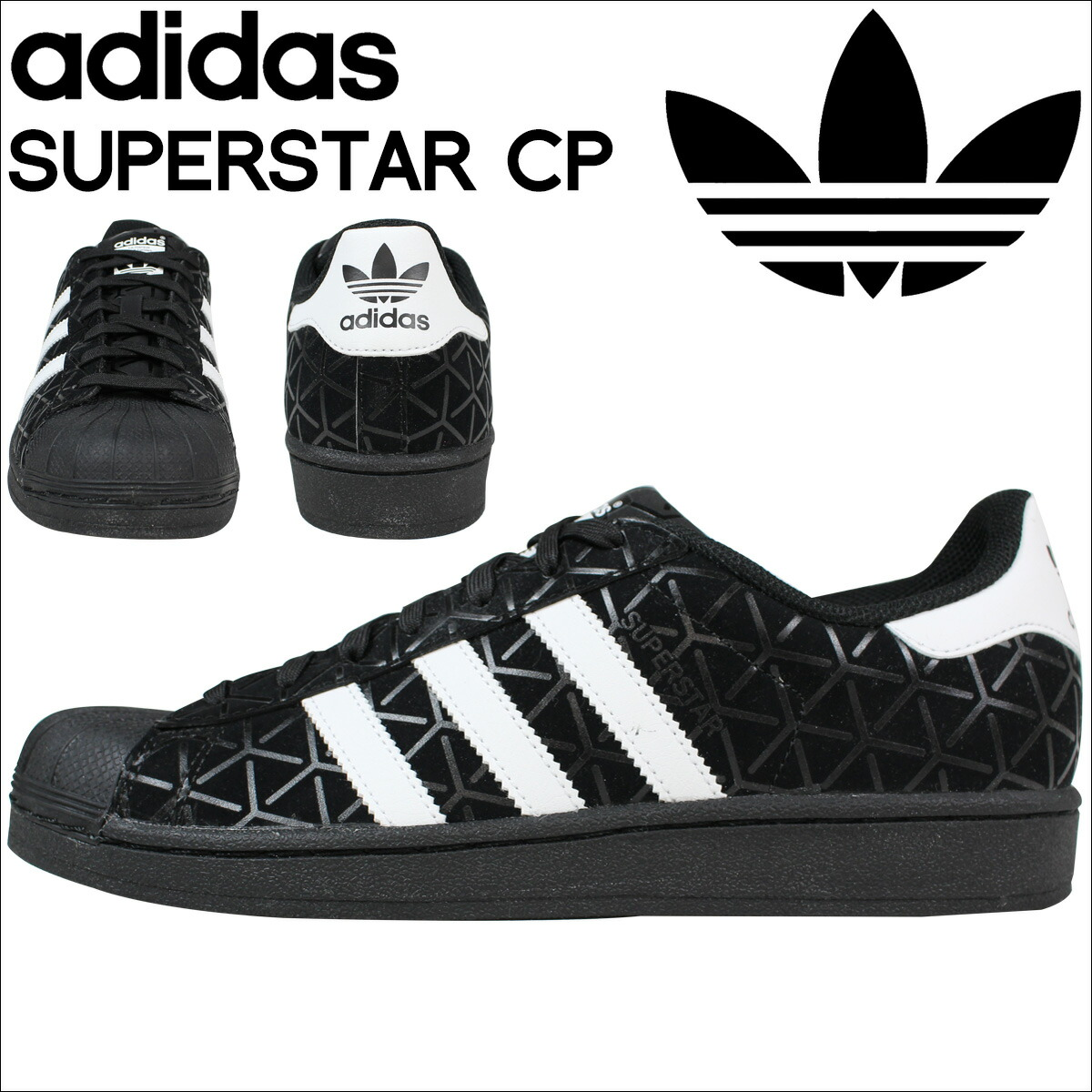 "Cheap Adidas Superstar 80s Clean ""BlackWhite"