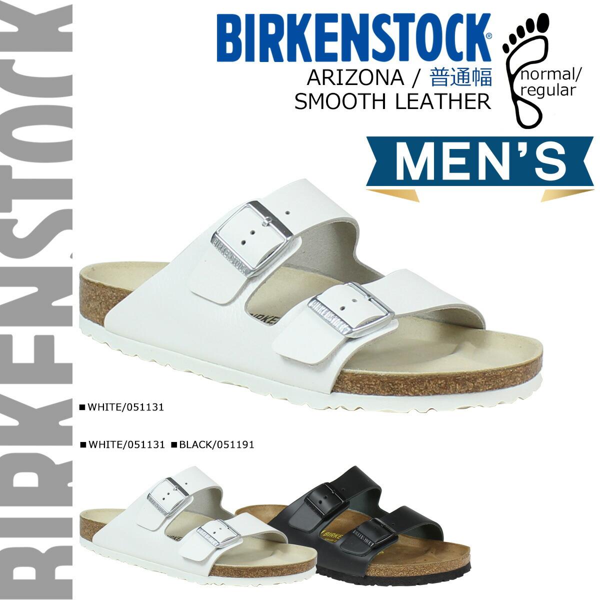 16a5a8e370b8 ALLSPORTS   SOLD OUT  BIRKENSTOCK-Birkenstock Arizona vilken Sandals ...