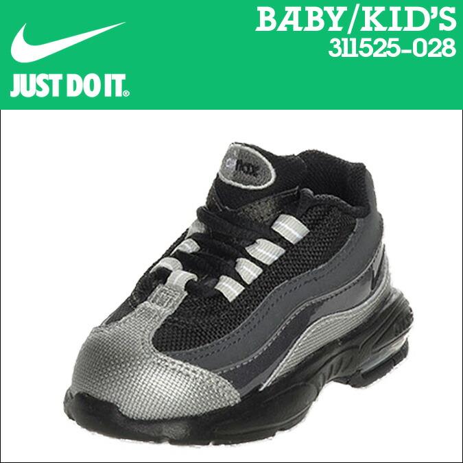 pretty nice 333a9 74a6d ... kids nike air max kidsfootlocker; product information .