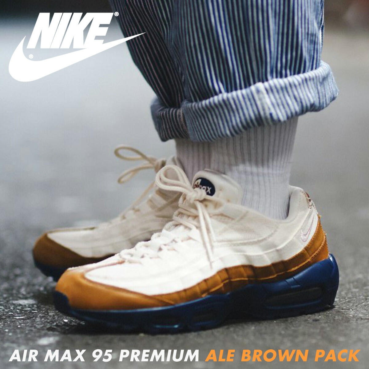 nike air max 95 ale brown pack