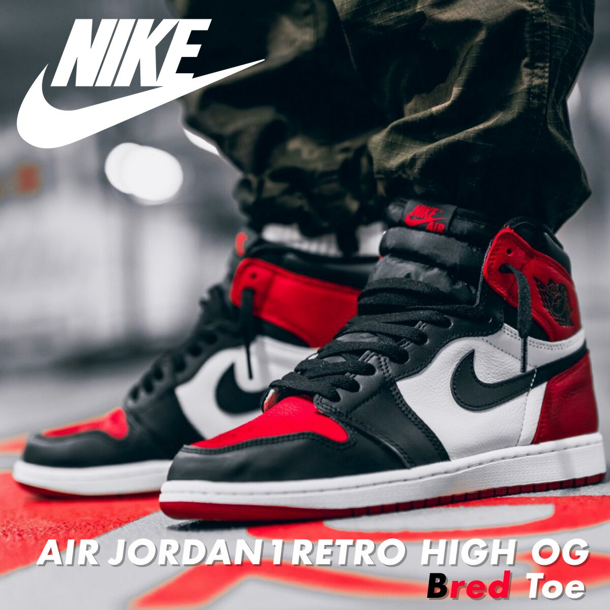 ff87ae240df20 ALLSPORTS  NIKE AIR JORDAN 1 RETRO HIGH OG BRED TOE Nike Air Jordan ...
