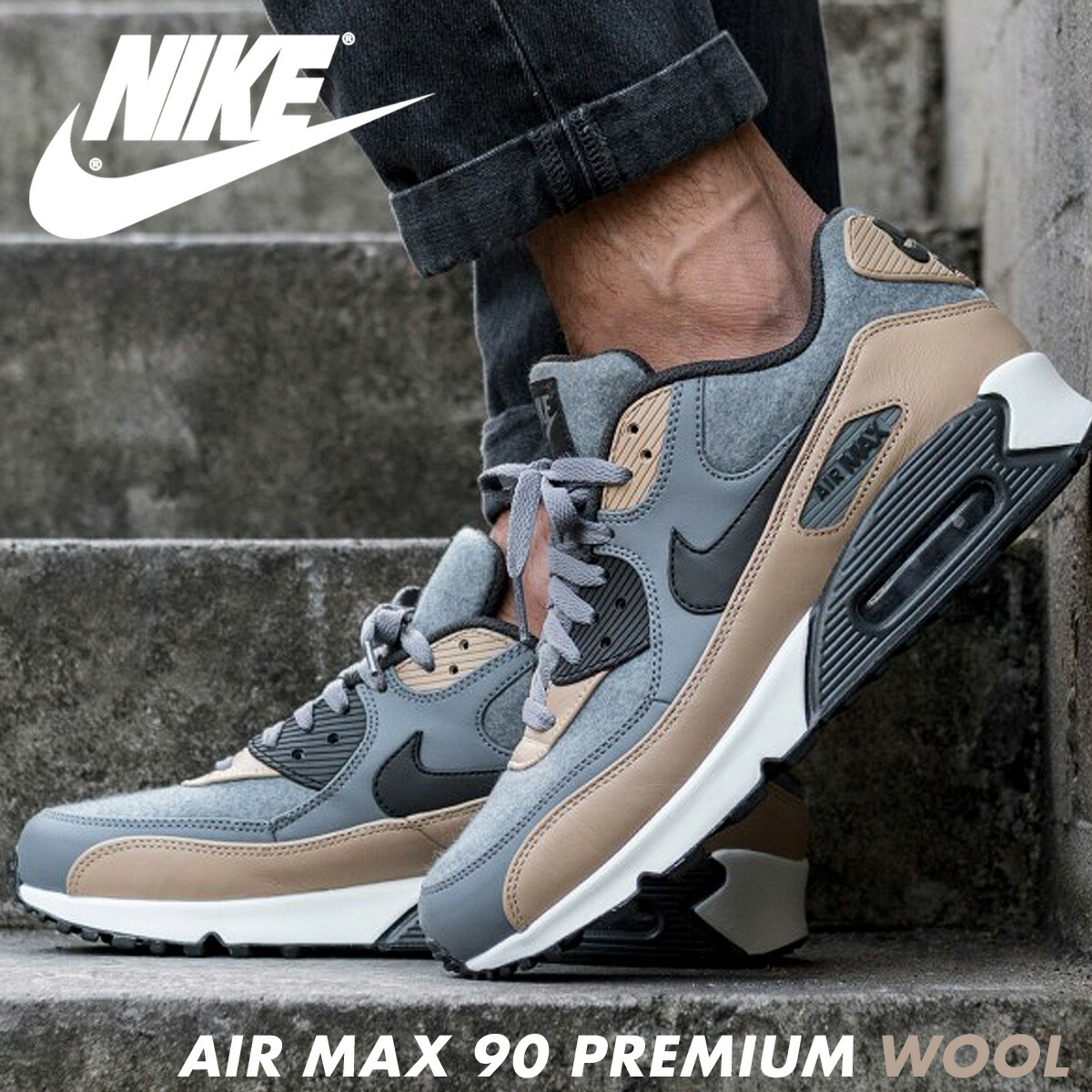 NIKE AIR MAX 90 PREMIUM WOOL Kie Ney AMAX 90 sneakers 700,155 010 men's shoes gray [load planned Shinnyu load in reservation product 1013 containing]