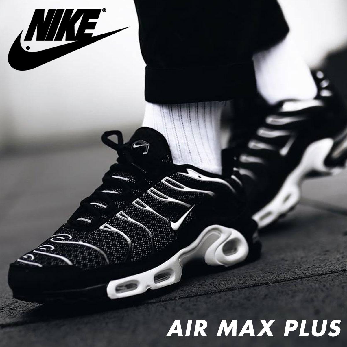 nike スニーカー air max plus