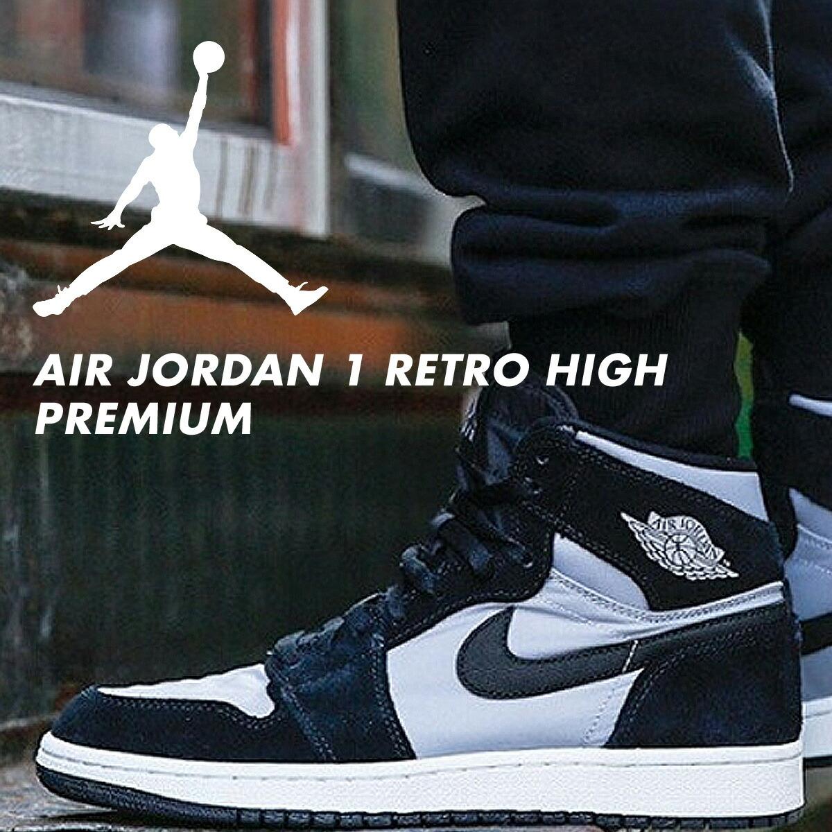 348d6371a9e2 ALLSPORTS  NIKE AIR JORDAN 1 RETRO HIGH PREMIUM Nike Air Jordan 1 ...