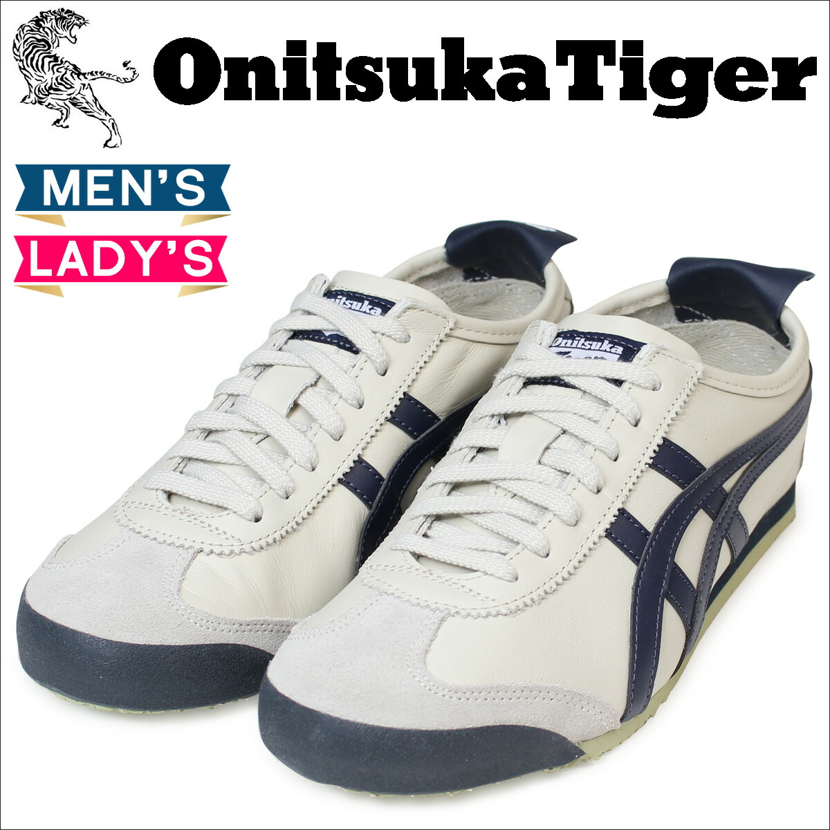 allsports asics onitsuka tiger asics mexico 66 sneakers onitsuka tiger mexico 66 leather x. Black Bedroom Furniture Sets. Home Design Ideas
