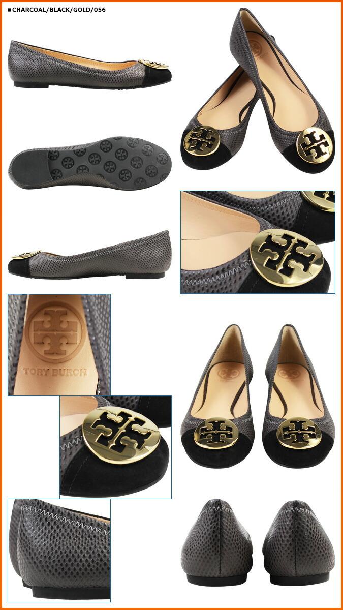 Tory Burch Womens Shoe Chart
