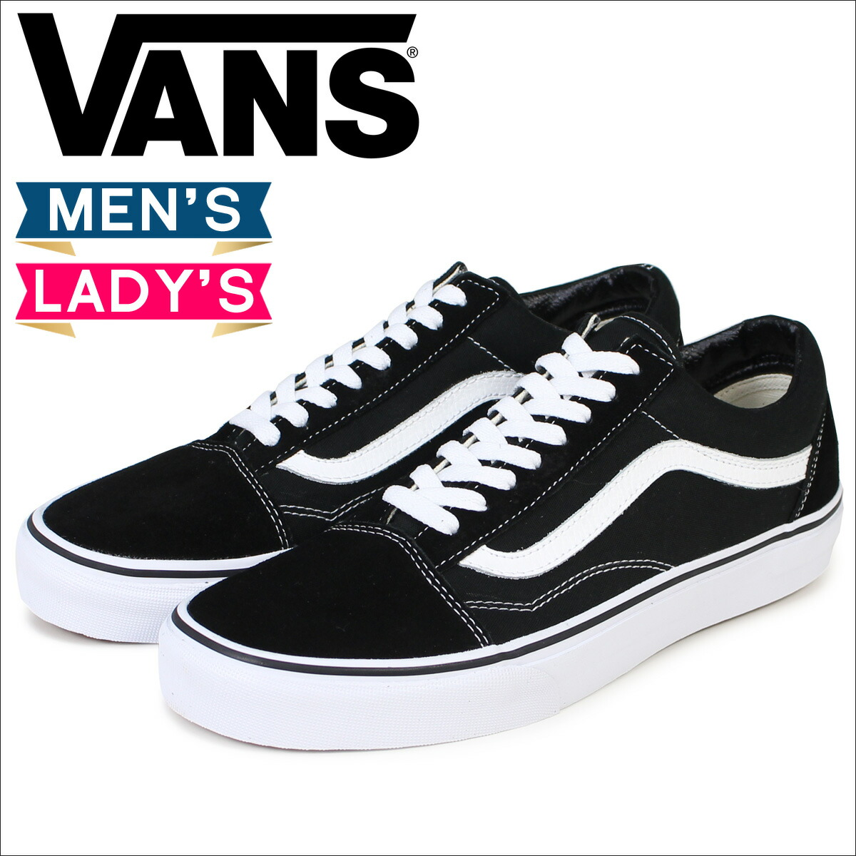 ALLSPORTS  VANS old school sneaker mens vans vans OLD SKOOL shoes ... d8c94724731e