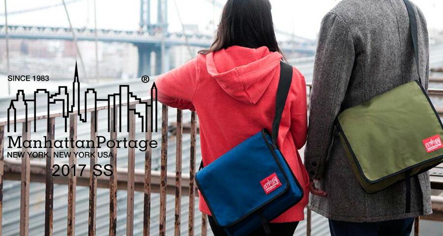 Manhattan Portage (マンハッタンポーテージ)