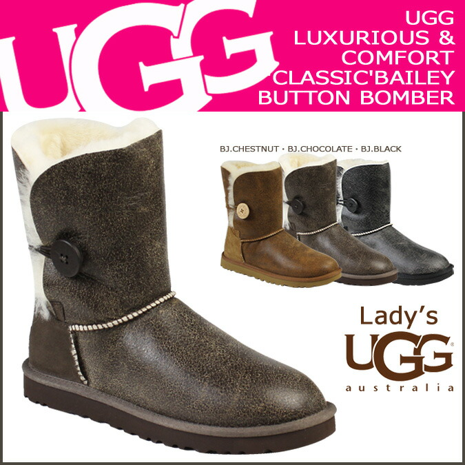 1464e8252eb 4 color UGG UGG women's Bailey button bomber boots 5838 WOMENS BAILEY  BUTTON BOMBER Womens 2014 new Sheepskin [regular]