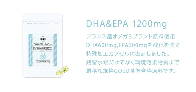 noi オメガ3 DHA&EPAの商品販売ページです。