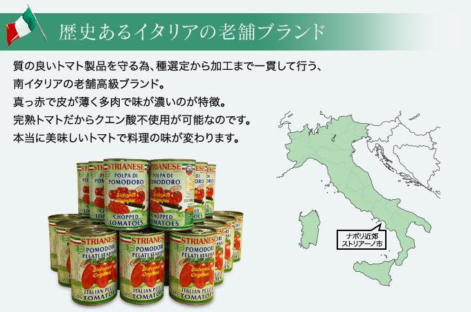 歴史あるイタリアの老舗ブランド