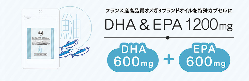 noi DHA&EPA 1000mg