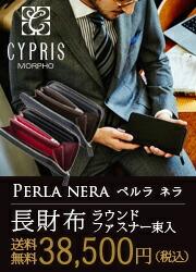 ペルラネラ長財布