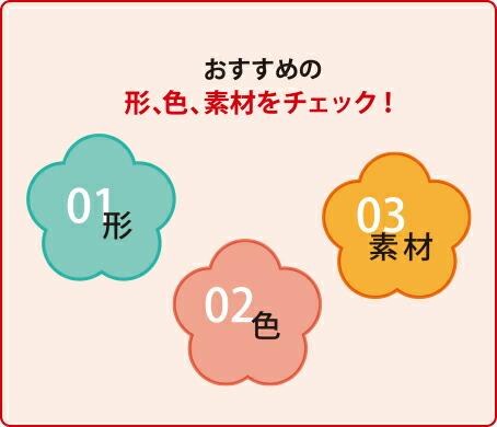 """548be2fab6e5 初春である正月か、春(3月~4月)に買う「春財布」は張る財布 """"お金をパンパンに張る財布 """"と言われ縁起がいいとされています"""